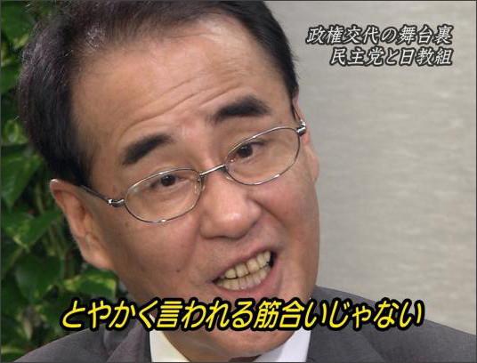 http://ftkst.com/m/2009/12/toyakaku.jpg