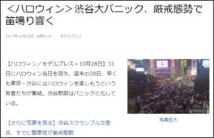 http://news.livedoor.com/article/detail/13814263/