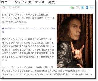 http://www.barks.jp/news/?id=1000061117