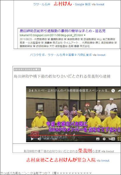 http://tokumei10.blogspot.com/2016/08/blog-post_890.html