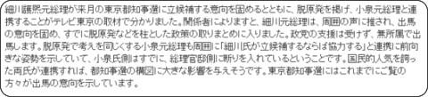 http://www.tv-tokyo.co.jp/mv/mplus/news/post_57740/