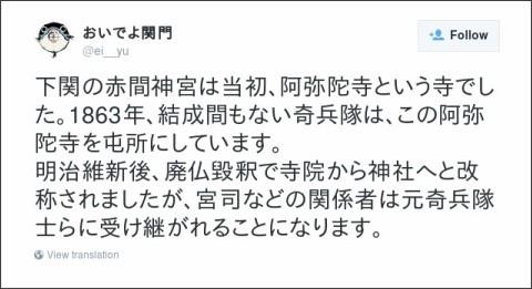 https://twitter.com/ei__yu/status/606794970805108737