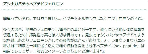 http://ghop.exblog.jp/3880736/