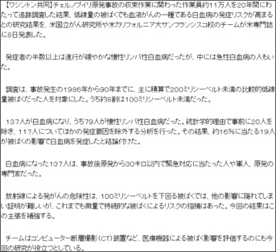 http://www.47news.jp/47topics/e/236010.php