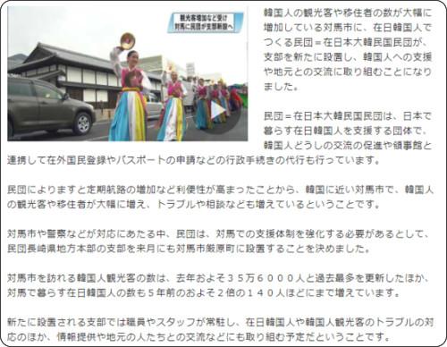 http://www3.nhk.or.jp/lnews/nagasaki/20180306/5030000026.html