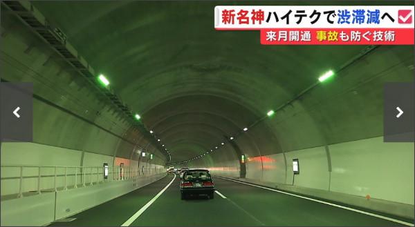 https://headlines.yahoo.co.jp/hl?a=20171121-00000074-mbsnews-soci.view-000