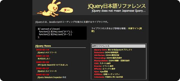 http://semooh.jp/jquery/