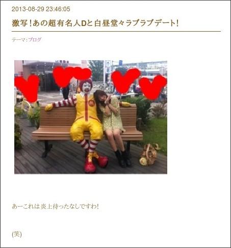 http://ameblo.jp/ricca0227/entry-11602647441.html
