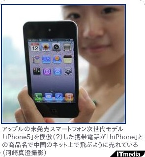 http://www.itmedia.co.jp/news/articles/1108/15/news019.html