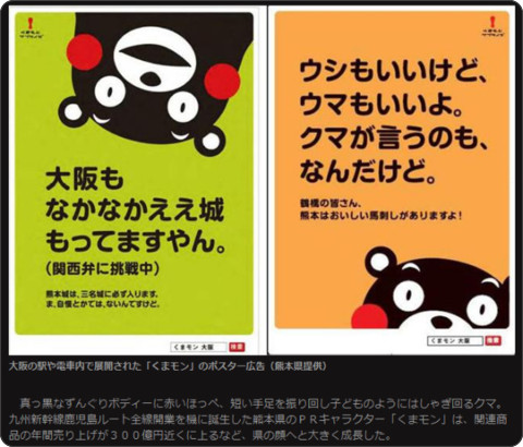 http://photo.sankei.jp.msn.com/kodawari/data/2013/03/16kumamon/
