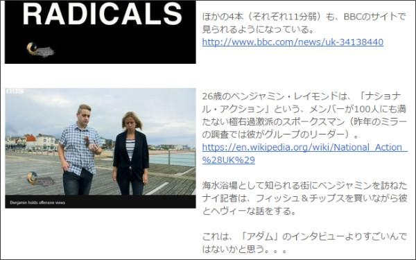 https://matome.naver.jp/odai/2144163309639405301?page=2