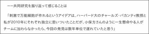 http://www.sankei.com/life/news/140210/lif1402100021-n1.html