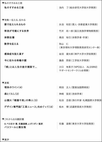 http://www.maruzen.co.jp/corp/gakuto/index.html