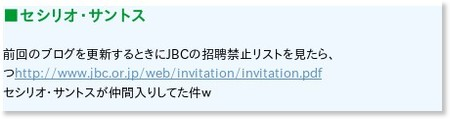 http://usaginiku.exblog.jp/14295612/