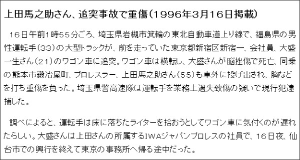 http://mainichi.jp/feature/sanko/archive/news/2011/20111221org00m040030000c.html?toprank=onehour