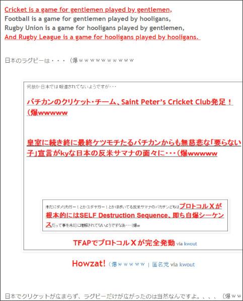 http://tokumei10.blogspot.com/2015/07/godgod_27.html