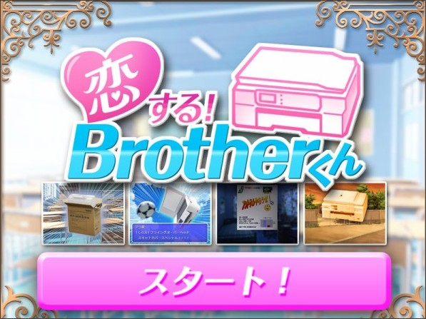 http://ima.goo.ne.jp/brother/