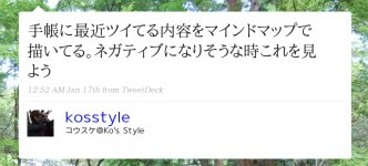 http://twitter.com/kosstyle/status/1125846898