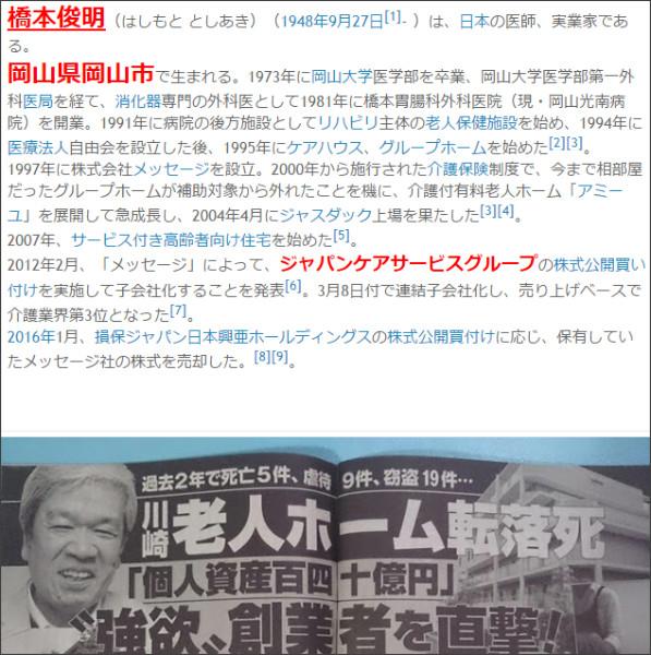 http://tokumei10.blogspot.com/2017/03/blog-post_312.html