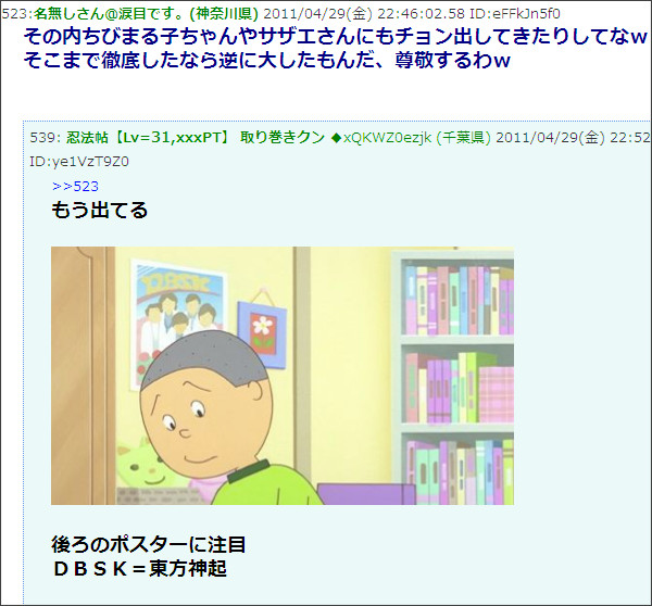 http://watch2ch.2chblog.jp/archives/3718764.html