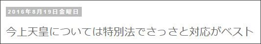 http://tokumei10.blogspot.com/2016/08/blog-post_51.html