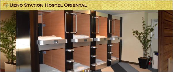 http://uenost-hostel.com/