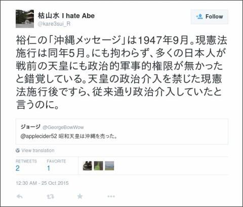 https://twitter.com/kare3sui_R/status/658183755228557312