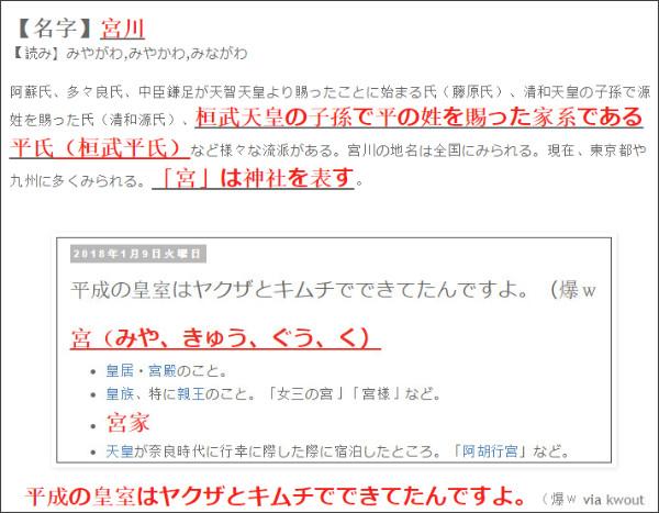 http://tokumei10.blogspot.com/2018/05/guilty.html