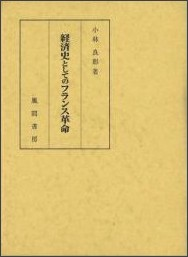 https://www.kazamashobo.co.jp/products/detail.php?product_id=1029