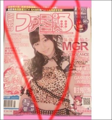 http://ameblo.jp/morningmusume-9ki/entry-11499443700.html