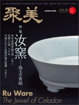 http://comingbook.honzuki.jp/?detail=9784056111613