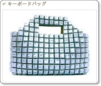 http://web-marketing.zako.org/favolite-movie/unusual-cool-keyboards.html