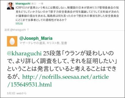 http://twitter.com/#!/joseph_maria/status/65076983477968896