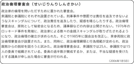 http://seiji.yahoo.co.jp/guide/yougo/kokkai/21.html