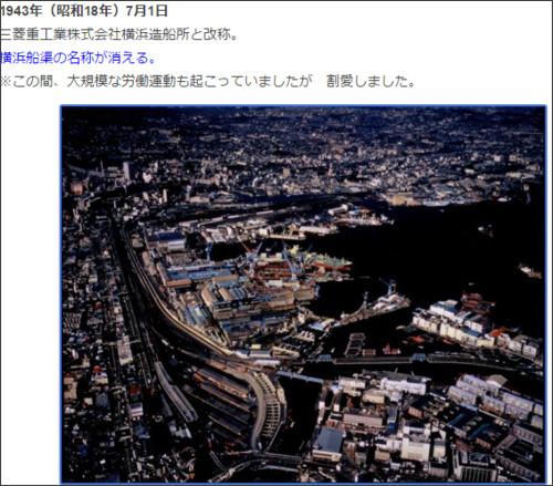 http://tadkawakita.sakura.ne.jp/db/?p=7535