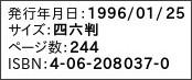 http://bookclub.kodansha.co.jp/bc2_bc/intro_idc.jsp?id=12766