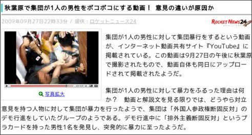 http://news.livedoor.com/article/detail/4366158/