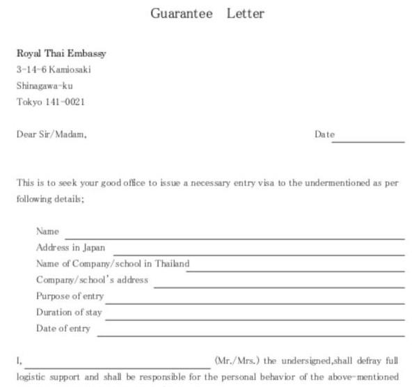 http://www.thaiembassy.jp/visa-e/doc/guarantee.pdf