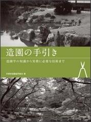 http://www.seibundo-shinkosha.net/upload/save_image/02291515_56d3e1e4dd110.jpg