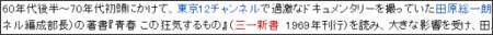 http://ja.wikipedia.org/wiki/%E5%8E%9F%E4%B8%80%E7%94%B7