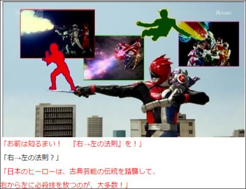 http://takebo.ldblog.jp/archives/28828814.html