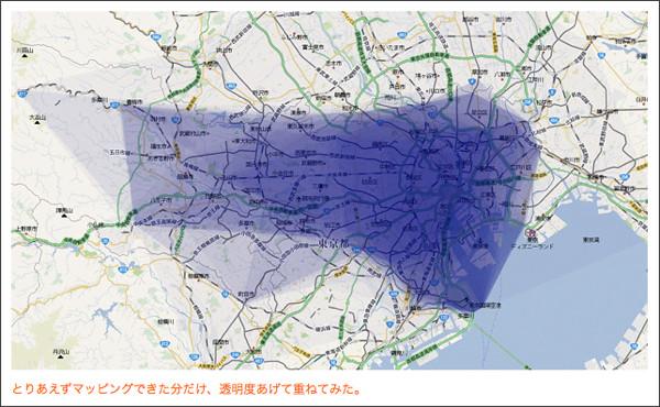http://portal.nifty.com/2011/04/22/a/4.htm