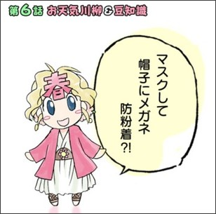 http://www.nhk.or.jp/nw9/trivia/parts/n006/tisiki.html