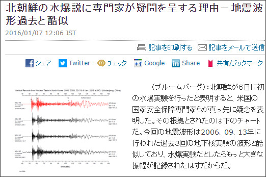 http://www.bloomberg.co.jp/news/123-O0K9GS6JIJUT01.html