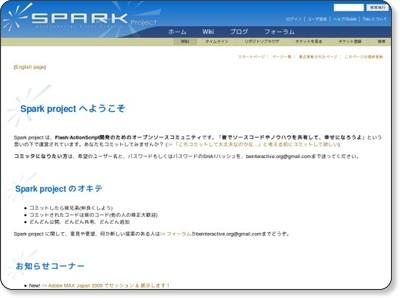 http://www.libspark.org/