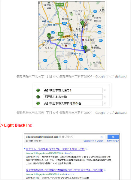 http://tokumei10.blogspot.com/2011/07/blog-post_7759.html