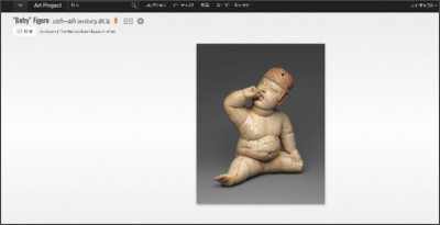 http://www.google.com/culturalinstitute/asset-viewer/baby-figure/UAFiYAt3gIbMNg?projectId=art-project