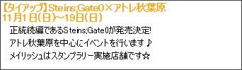 http://www.mailish.jp/