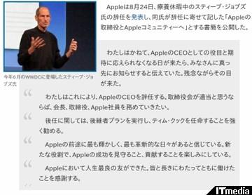 http://nlab.itmedia.co.jp/nl/articles/1108/25/news028.html
