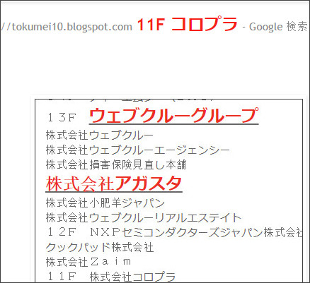 http://tokumei10.blogspot.com/2018/01/22-2018111-2030-1122955-44-httpswww.html